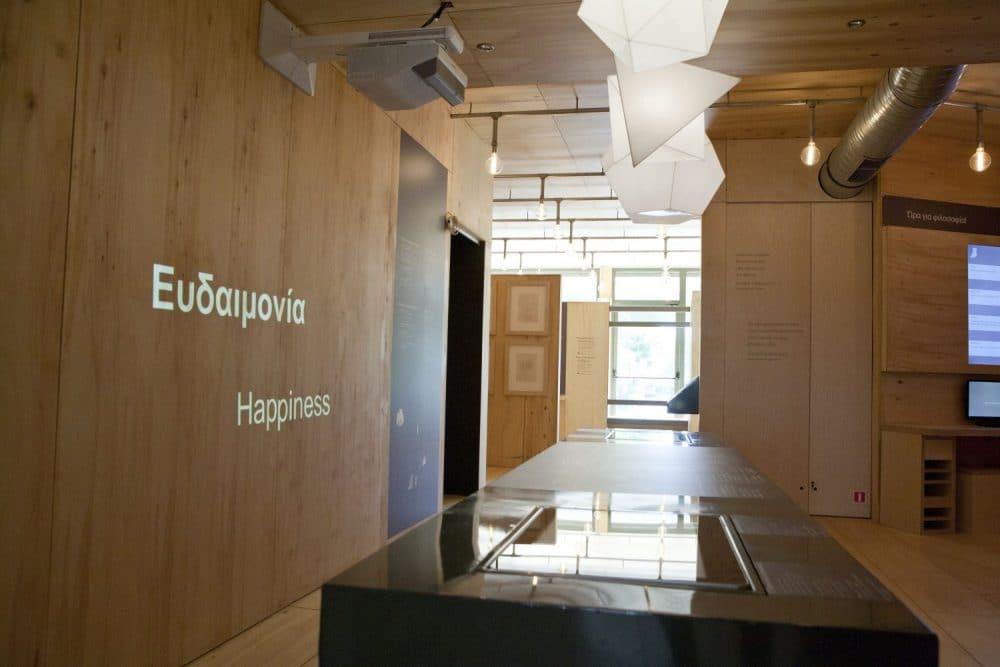 img_136-Ακαδημία Πλάτωνος: Ψηφιακό Μουσείο