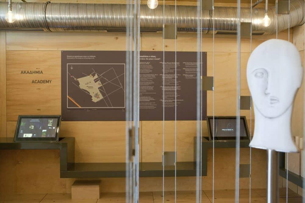 img_172-Ακαδημία Πλάτωνος: Ψηφιακό Μουσείο