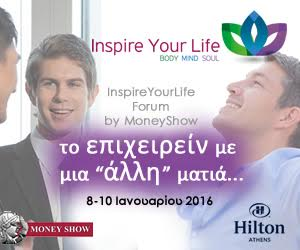 Inspire Your Life Forum by MoneyShow​, Athens Hilton 8-10/1/2016
