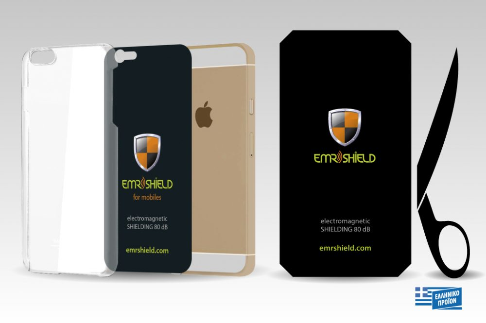 Κερδίστε 5 EMR SHIELD για όλα τα κινητά - Θωρακισμένη Πλάτη Κινητού από την ακτινοβολία, με εκπληκτική μόνωση (80 dB)