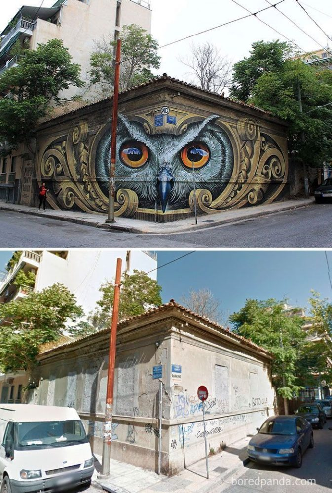 Αθήνα - Μοναστηράκι