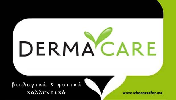 dermacare