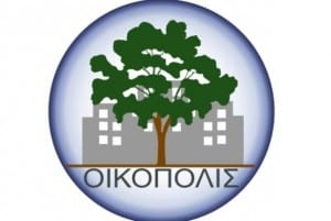 oikopolis