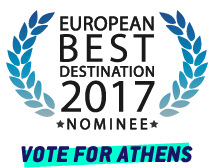 "Naturanrg-EBDvoteforathens2017-Η ΑΘΗΝΑ ""EUROPEAN BEST DESTINATION 2017"""