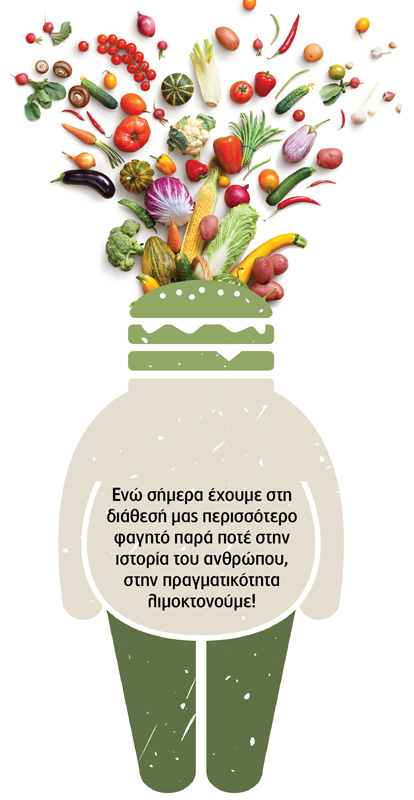 NaturaNrg#79-tsoukalas-Πώς ο σύγχρονος άνθρωπος νοσεί σε μια εποχή αφθονίας;