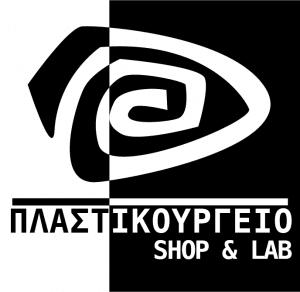 cropped-logo-plastikourgeio