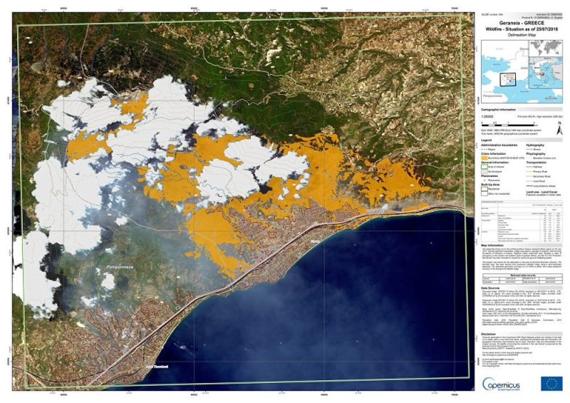 Δορυφορικές εικόνες από τις φονικές πυρκαγιές που έπληξαν την Αττική